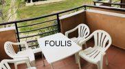 fulis-polihrono (2)