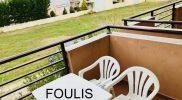 fulis-polihrono (4)